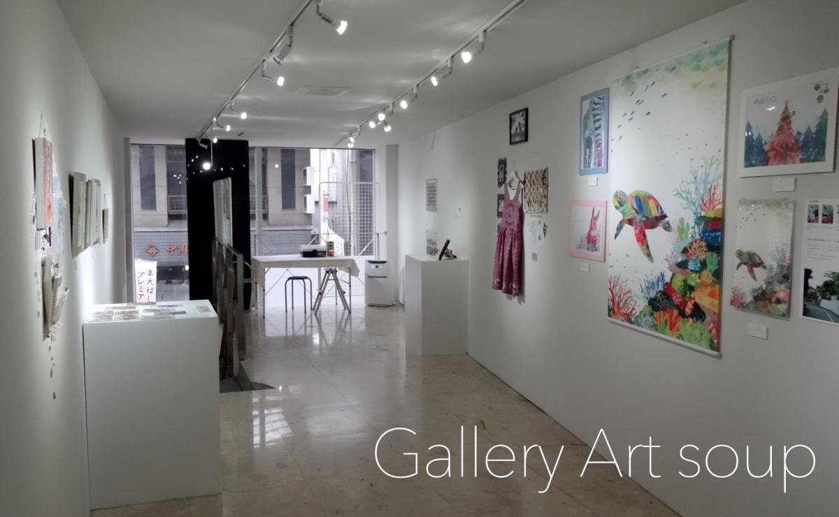 galleryartsoup_01